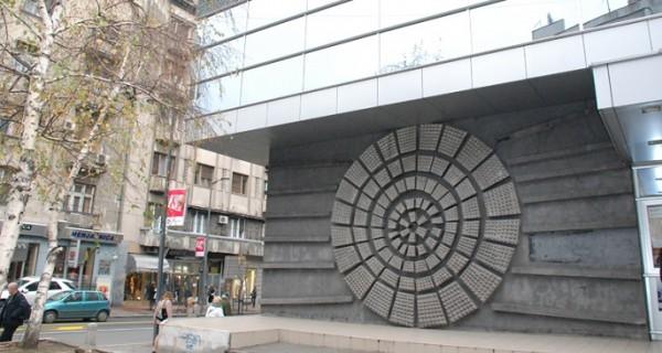 Nenad Vasilić Kvartet u DOB-u 28.11.