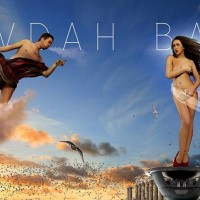 "SevdahBABY: Danas (25.12.) izlazi album ""Sega, Mega, ti i ja"""