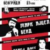 Mark Eitzel i Stray Dogg poster za koncert u DOB-u by Odličan hrčak PR Photo