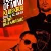 Krug House State of Mind Poster by KRUG PR Photo