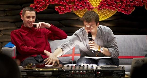 Red Bull Music Academy 8. marta u Mikseru predstavlja Pearson Sound