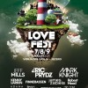Love Fest 2014 by Promo poster