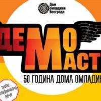 Demo Masters No. 19 u nedelju 13.4. u DOB-u