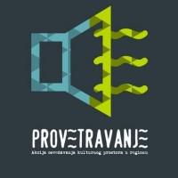Provetravanje ovog vikenda u Sremskoj Mitrovici