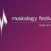 Večeras (četvrtak 24. jul) počinje Musicology!