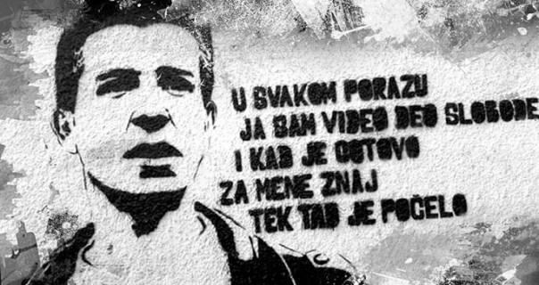 Omaž Milanu Mladenoviću i EKV-u u Akademiji 28