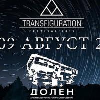 Transfiguration festival u Bugarskoj