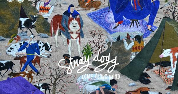 Izašao treći album grupe Stray Dogg