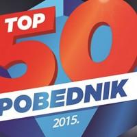 MjuzNews jedan od najboljih sajtova u Srbiji