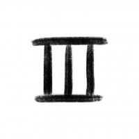 Emeli Sande na Netskye albumu