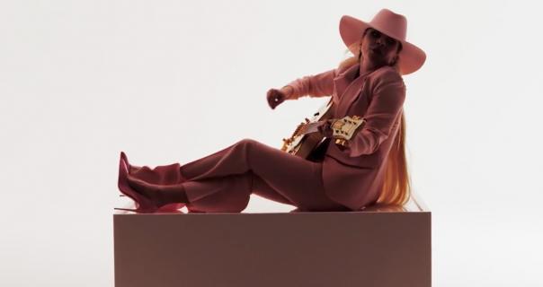 Lady Gaga ovo, Lejdi Gaga ono