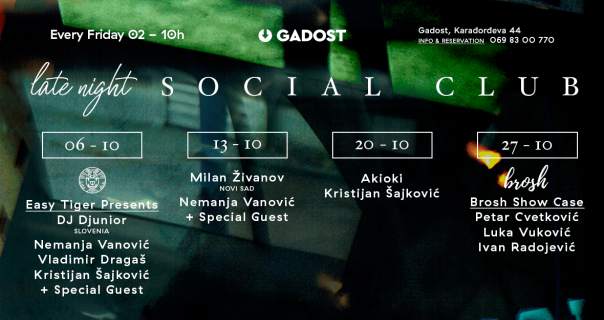 6. oktobra u Beogradu startuje The Social Club