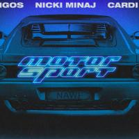 Nicki Minaj i Cardi B na novoj Migos pesmi